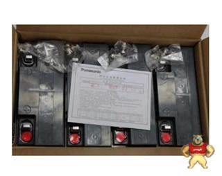 德洋蓄电池NP7-12质保三年 DOYO蓄电池12V7AH原装正品包邮