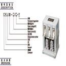 真空接触器厂家CKJ20-630供应