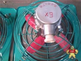 BFAG-500防爆排风扇