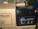 理士蓄电池DJM1245(12V45AH)阀控密封式铅酸免维护蓄电池