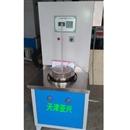 土工布合成材料耐静水压测定仪