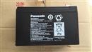 松下蓄电池LC-P127R2 松下蓄电池代理 松下蓄电池12V7ah 松下蓄电池** 松下LC-P127R2蓄电池