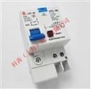 常熟开关厂小型漏电断路器CH1L-63/1P 单相63A50A32A总经销