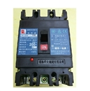 常熟开关厂CM1-225塑壳断路器225A200A160A空气开关
