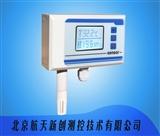 交直流供电,工业级、多信号输出带液晶显示壁挂式绝对湿度变送器