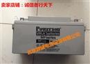 复华蓄电池MF12-65(12V65AH/20HR)【易卖工控推荐卖家】
