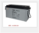 复华蓄电池6-GFM-120(12V120AH/10HR)