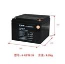 复华蓄电池6-GFM-26(12V,26AH/20HR)【易卖工控推荐卖家】