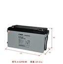 复华蓄电池6-GFM-80(12V,80AH/10HR)【易卖工控推荐卖家】