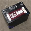 大力神蓄电池MPS12-75(12V75AH)【易卖工控推荐卖家】