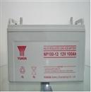 汤浅蓄电池 汤浅np100-12蓄电池 汤浅蓄电池12V100ah 汤浅np100-12 广东汤浅蓄电池