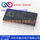 全新进口原装 ICS9179BF-01 集成电路IC 芯片 品牌:ICS 封装:SSOP-48