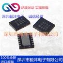 全新进口原装 IP4791CZ12 ESD抑制器IC芯片 品牌:NXP 封装:QFN-12