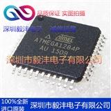 全新进口原装 ATMEGA1284P-AU 微控制器IC芯片 品牌:ATMEL 封装:QFP-44