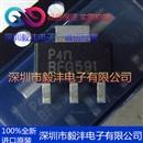 全新进口原装 BFG591 NPN高频三极管 品牌:NXP 封装:SOT-223