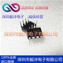 全新进口原装 HCPL-3120 驱动光电耦合器 品牌:AVAGO 封装:DIP-8