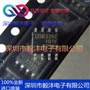 全新进口原装 IRF7321 MOS场效应管 品牌:IR 封装:SOP-8