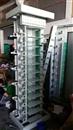 576芯MODF光纤总配线架_机房576芯光纤机架
