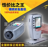 便携式色差仪 油漆塑料色差计 颜色差检测仪 分光测色仪