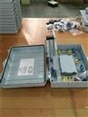 24芯光纤分线箱【室内外_24芯光纤分线箱】