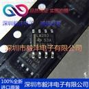 全新进口原装 LM293DR 电压比较器IC芯片 品牌:TI 封装:SOP-8