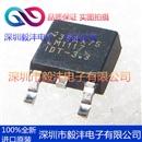 全新进口原装 LM1117IDT-3.3 稳压器IC芯片 品牌:NS 封装:TO-252