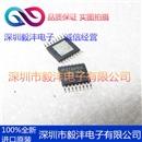 全新进口原装 LM5088MHX-2  集成电路IC芯片 品牌:NS 封装:SSOP-16