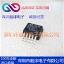全新进口原装 LT1963AEQ-1.5  线性稳压器IC 品牌:LINEAR 封装:TO263-5