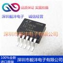 全新进口原装 LT1963AEQ-3.3 精密低噪音IC芯片 品牌:LINEAR 封装:TO-263