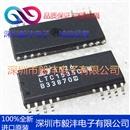 全新进口原装 LTC1535CSW 集成电路IC芯片 品牌:LT 封装;SSOP-16