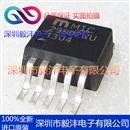 全新进口原装 MIC29502WU 高电流低压差稳压器 品牌:MICREL 封装:TO-263-5
