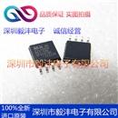 全新进口原装 MX25l3205DMI-12G 液晶储存器IC芯片 品牌:MXIC 封装:SOP-8