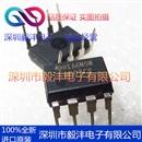 全新进口原装 OP07CP 运算放大器IC芯片 品牌:TI 封装:DIP-8