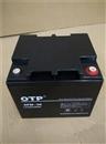OTP蓄电池6FM-38参数尺寸