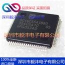全新进口原装 SC16C554IB80 接收器IC芯片 品牌:PHILIPS 封装:QFP-80