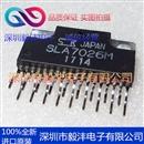 全新进口原装 SLA7026M  上步进电机芯片驱动芯片 品牌:SANKEN 封装:SIP18
