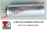 意大利正品Arcotronics MKP 1.44/A 22UF±5% C44APGR522启动电容