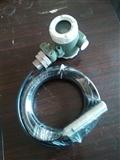 安徽天康集团厂价直销LD系列直装式静压液位变送器