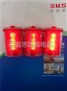 FL4800防爆强光方位灯