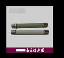 低价销售XRNP1-12/3.15限流熔断器