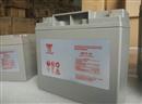 汤浅蓄电池 汤浅np17-12 汤浅蓄电池12V17ah 广东汤浅蓄电池 汤浅蓄电池np17-12/12V17ah