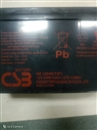 美国CSB蓄电池HR1224W/12V6Ah【易卖工控推荐卖家】