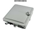 12芯光纤分纤箱_厂家_价格