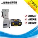 熔体流动速率仪,塑料流动性测试仪,原料流动测试仪