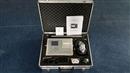 专业水利 超声波测深仪便携式