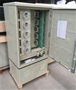 576芯光缆交接箱【SMC576芯光缆交接箱】