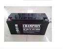 冠军蓄电池 冠军np150-12 冠军蓄电池12V150ah np150-12蓄电池12V150ah