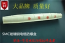 SMC电缆防爆盒 HMFB-SMC-10KV/3*150