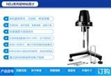 乳胶涂料旋转粘度计/NDJ-1/5S/8S/胶粘剂数显粘度测试仪包邮