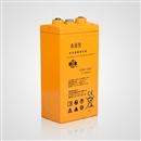 各种品牌2V蓄电池型号齐 批发零售